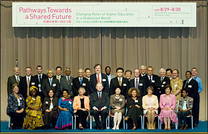 Speakers and panellists from the 2007 UNU/UNESCO international conference on globalization and higher education
