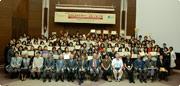 UNU Global Seminar Shonan Session participants
