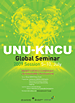 UNU Global Seminar Korea Session