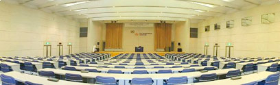 U Thant International Conference Hall