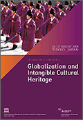 Globalization and Intangible Cultural Heritage