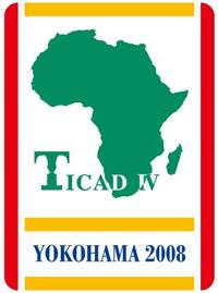TICAD IV logo
